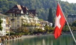 Швейцарские правительственные стипендии